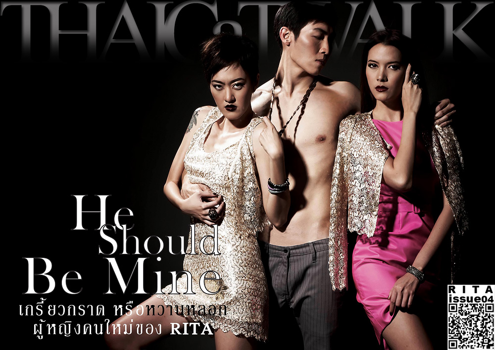 Bas Thatchaphol @MSI Modeling Agency in Bangkok Thailand By Miss Josie Sang+66817223696 โมเดลลิ่ง เอเจนซี่ (2)