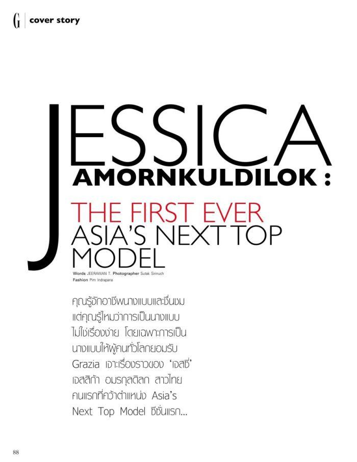 Jessica Amornkuldilok Asia's Next Top Model 1st Cycle@ModelSocietyInternational (1)