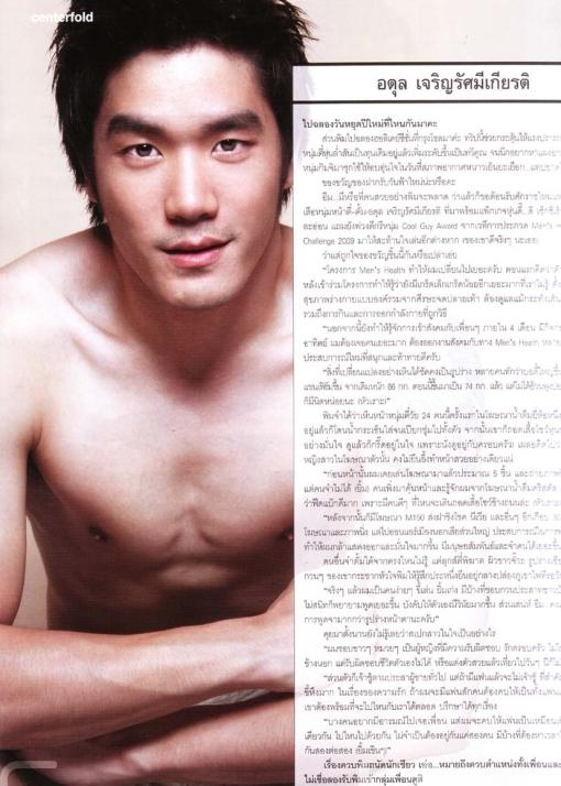Tum Adul_MSI Modeling Agency in Bangkok Thailand_By Miss Josie Sang (39)
