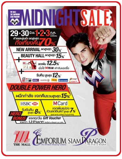 photo-shoot-midnight-sale-2011the-mallemporiumsiam-paragonbangkok-thailand-1