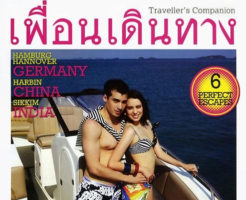 Sam B@MSI Modeling Agency in Bangkok Thailand By Miss Josie Sang+66817223696 (4)