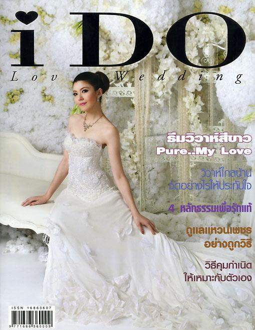 Jennifer Politanont@Model Society International (MSI) Modeling Agency in Bangkok Thailand By Miss Josie Sang_22