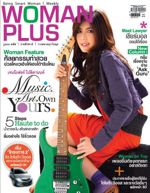 Jennifer Politanont@Model Society International (MSI) Modeling Agency in Bangkok Thailand By Miss Josie Sang_69