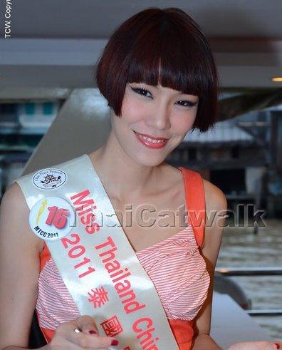 Pim_Asian Female Model (11)