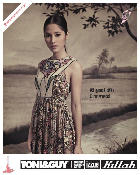 Siri L@Model Society International (MSI) Modeling Agency in Bangkok Thailand By Miss Josie Sang___ (37)
