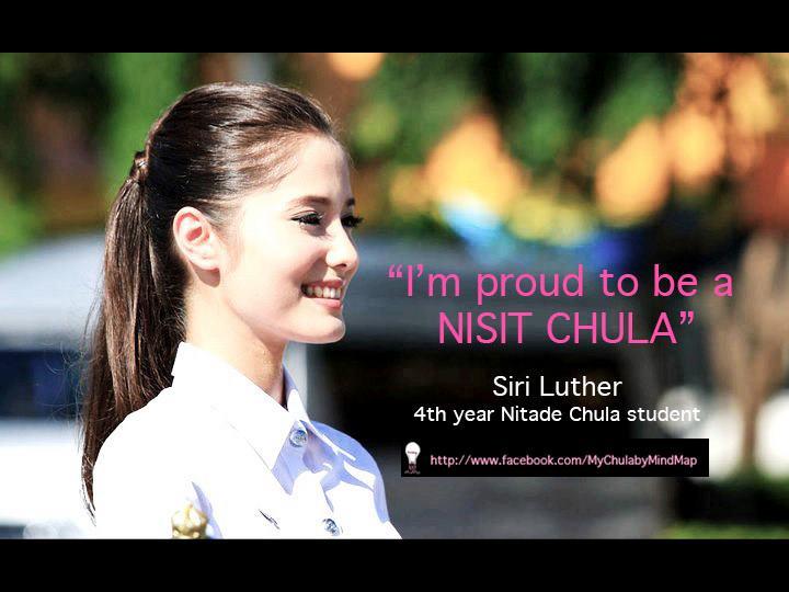 Siri L@Model Society International (MSI) Modeling Agency in Bangkok Thailand By Miss Josie Sang___ (57)