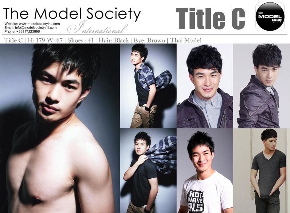 Titlec2011 Msi Model Society International