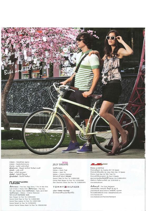 Book Eddy Polgar @Model Society International (MSI) Modeling Agency in Bangkok Thailand By Miss Josie Sang (10)