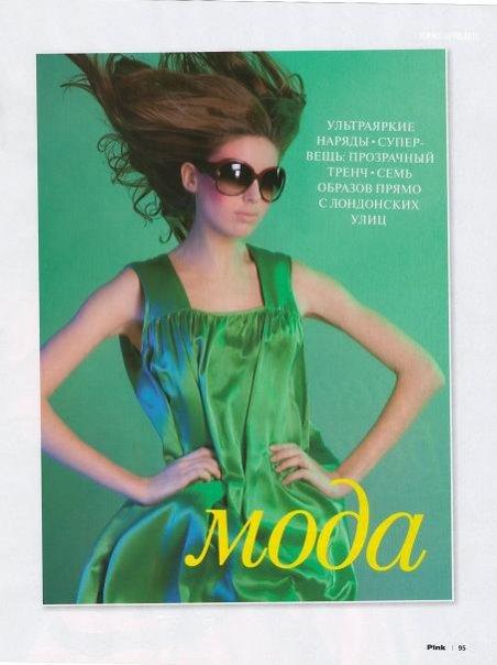 Alya V1_MSI 2013 Modeling Agency in Bangkok Thailand (16)