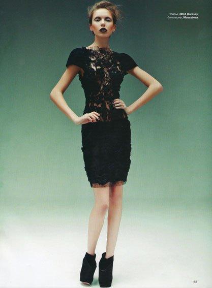 Alya V1_MSI 2013 Modeling Agency in Bangkok Thailand (24)