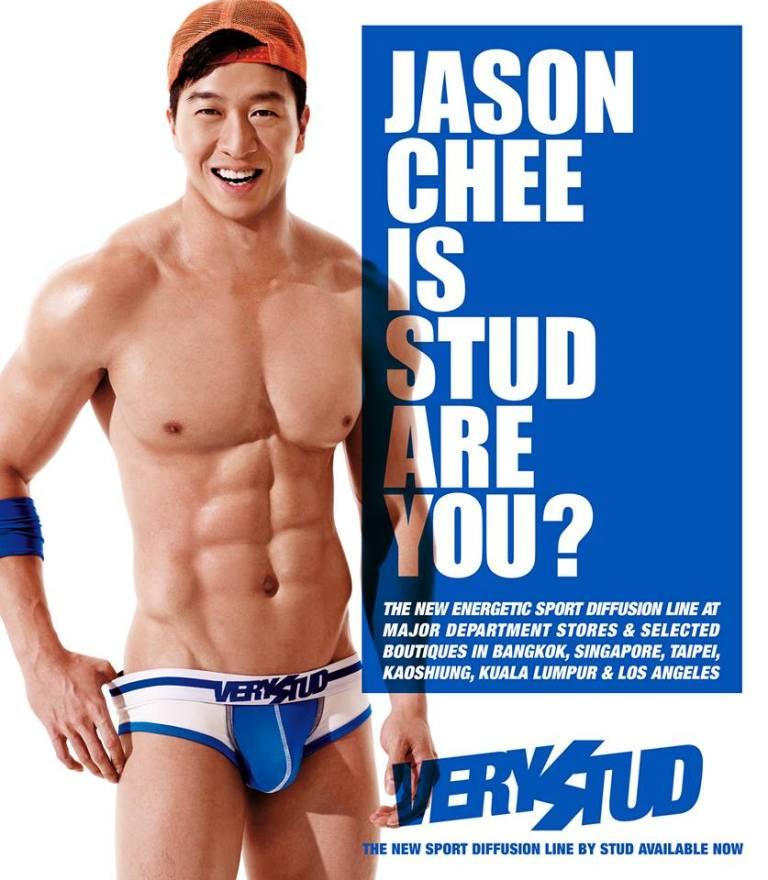 Jason Chee_MSI