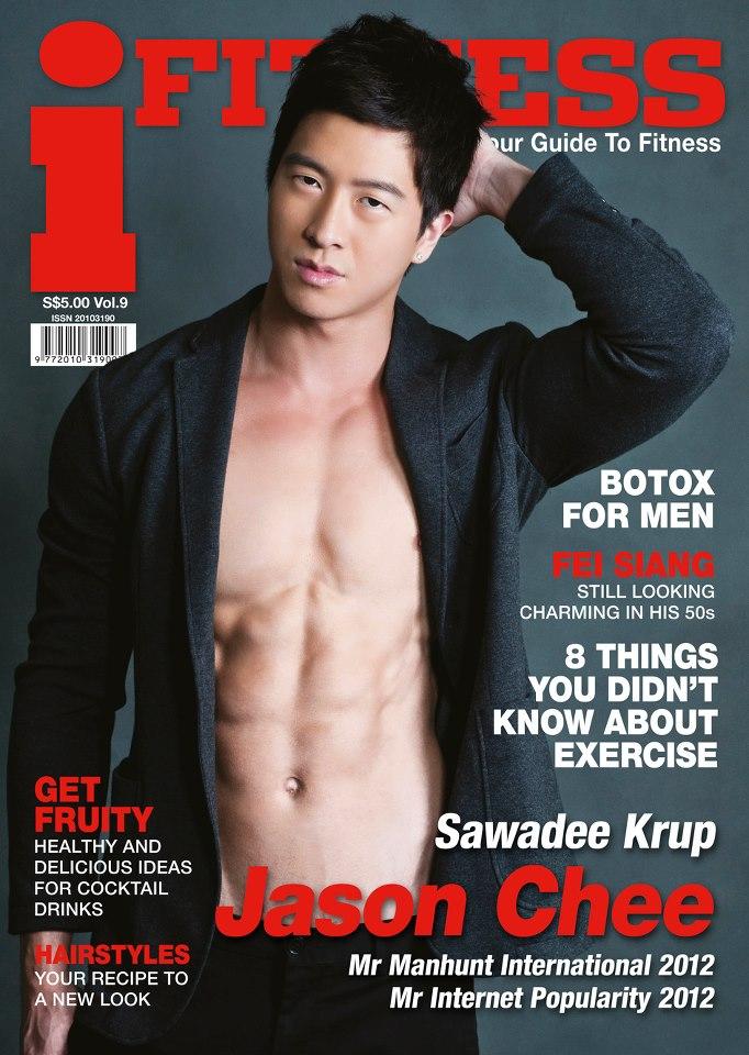 Jason Chee_Sexy Asian Male Model_MSI Modeling Agency in Bangkok Thailand (10)