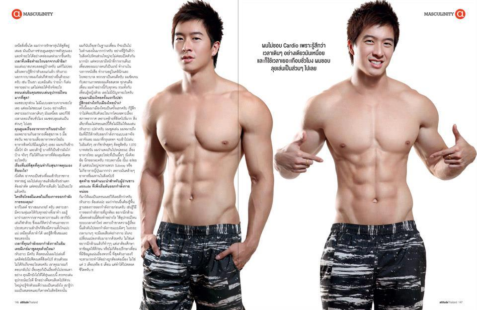 Jason Chee_Sexy Asian Male Model_MSI Modeling Agency in Bangkok Thailand (15)