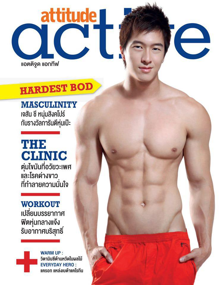 Jason Chee_Sexy Asian Male Model_MSI Modeling Agency in Bangkok Thailand (16)