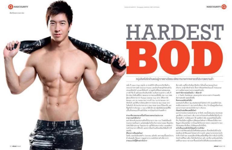 Jason Chee_Sexy Asian Male Model_MSI Modeling Agency in Bangkok Thailand (18)
