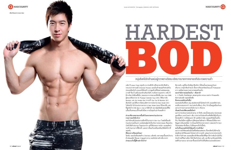 Jason Chee_Sexy Asian Male Model_MSI Modeling Agency in Bangkok Thailand (2)