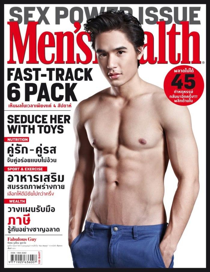 New Chaiyapol Julien Poupart-นิว ชัยพล จูเลี่ยน พูพาร์ต-MSI Modeling Agency in Bangkok Thailand-Asian Male Model-00 (18)