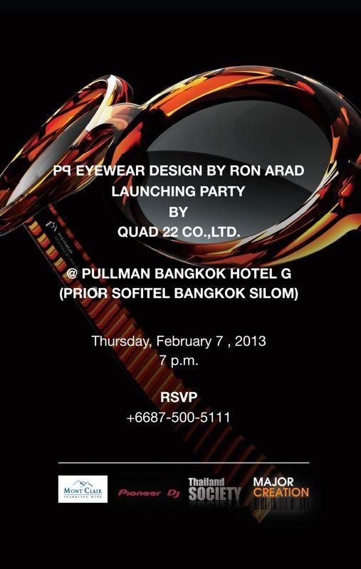 pq Eyewear by Ron Arad_Yayaying-Rhatha Phongam (ญาญ่าญิ๋ง-รฐา โพธิ์งาม)_New-Chaiyapol Julien Poupart (นิว ชัยพล จูเลี่ยน พูพาร์ค)_MSI_Modeling_25