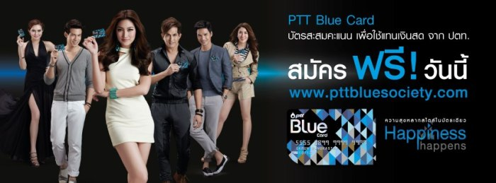 PTT Blue Card - PTT Blue Card @yayaying_yaya Yayaying-Rhatha Phongam (ญาญ่าญิ๋ง-รฐา โพธิ์งาม)_MSI Modeling Agency in Bangkok Thailand