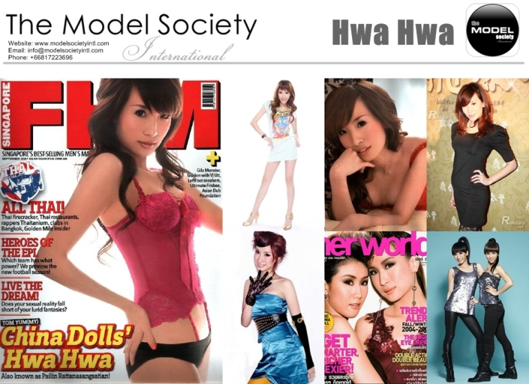 Hwahwa China Dolls (娃娃 中国娃娃) Pailin Rattanasangsatian ไพลิน รัตนแสงเสถียร-MSI Modeling Agency in Bangkok Thailand_By Miss Josie Sang-Comp