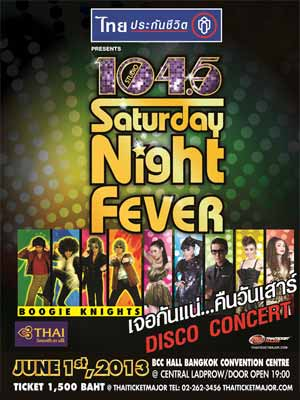 104.5 Saturday Night Fever -  @MSI Modeling Agency in Bangkok Thailand_By Miss Josie Sang (6)