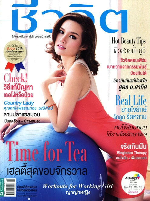 Yayaying Rhatha Phongam@MSI Modeling Agency in Bangkok Thailand_By Miss Josie Sang (2)