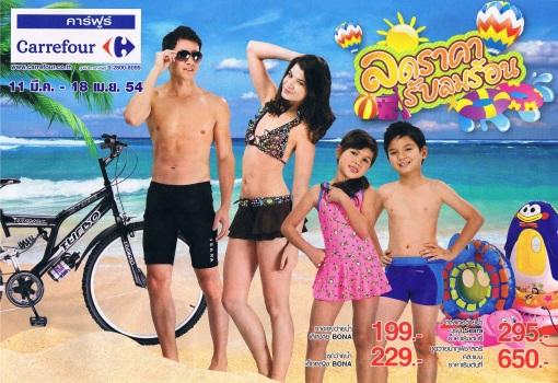Dan H@MSI Modeling Agency in Bangkok Thailand_By Miss Josie Sang__ (18)