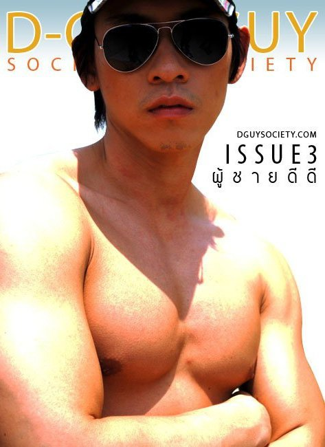 Sonny Sankary@Model Society International (21)