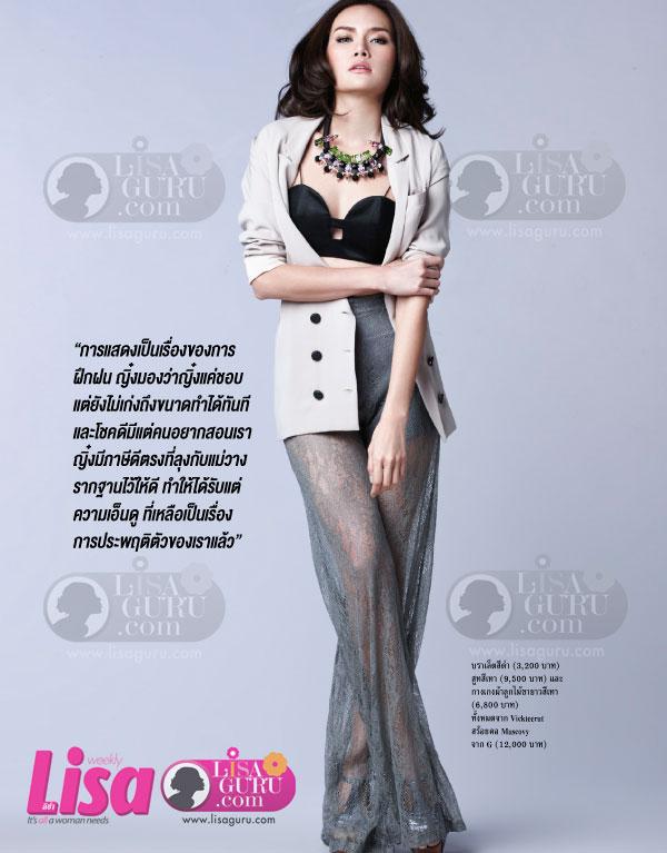 Yayaying Rhatha Phongam ญาญ่าญิ๋ง รฐา โพธิ์งาม_JOSIE SANG (1)