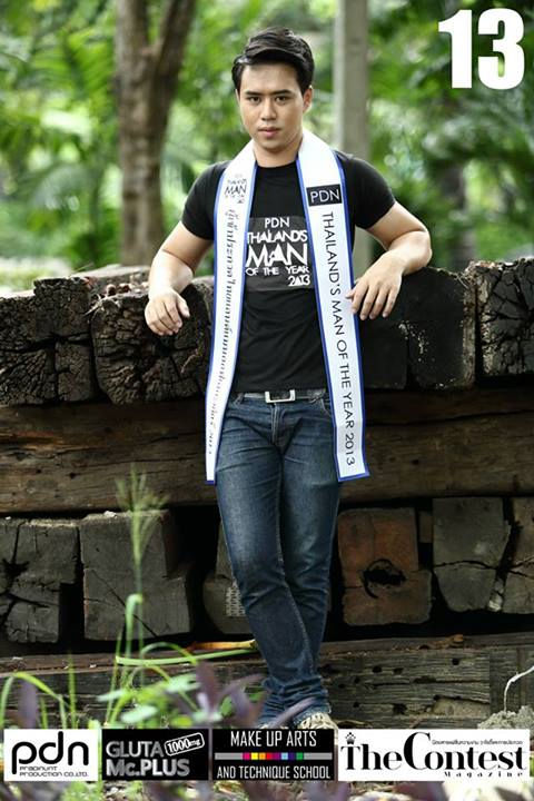 PDN THAILAND'S MAN OF THE YEAR 2013 - 17 FINALISTS-THAI MALE MODEL (10)