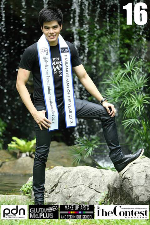 THAILAND'S MAN OF THE YEAR 2013 - 17 FINALISTS-THAI MALE MODEL (12