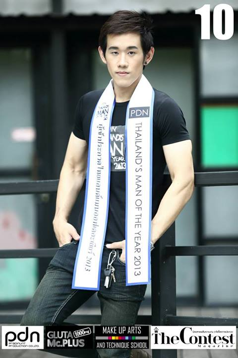 PDN THAILAND'S MAN OF THE YEAR 2013 - 17 FINALISTS-THAI MALE MODEL (14)