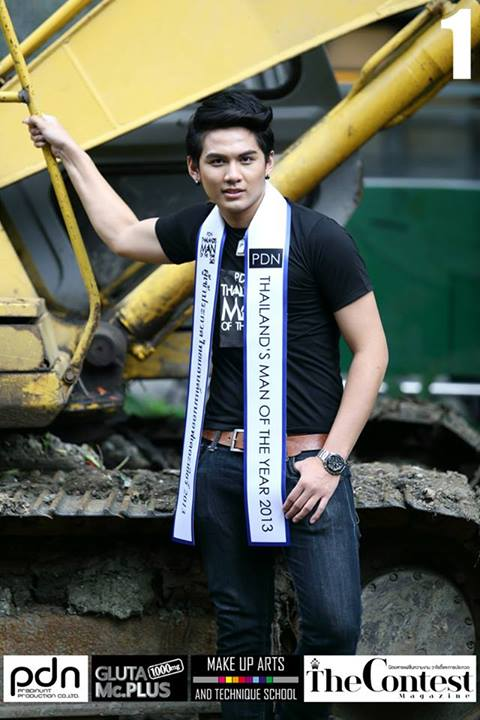 PDN THAILAND'S MAN OF THE YEAR 2013 - 17 FINALISTS-THAI MALE MODEL (3)