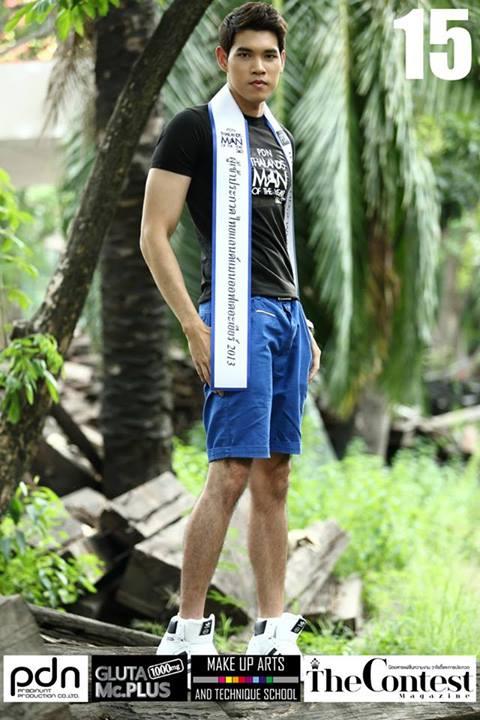 PDN THAILAND'S MAN OF THE YEAR 2013 - 17 FINALISTS-THAI MALE MODEL (7)