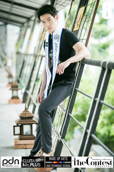 PDN THAILAND'S MAN OF THE YEAR 2013 - 17 FINALISTS-THAI MALE MODEL (9)