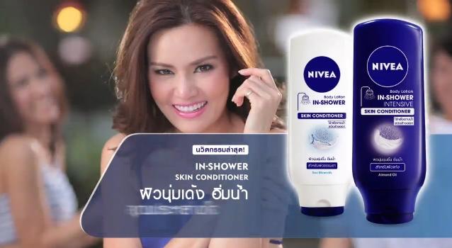 NIVEA in-shower - เพลง เด้ง เด้ง เด้ง โดย ญาญ่า ญิ๋ง (1)