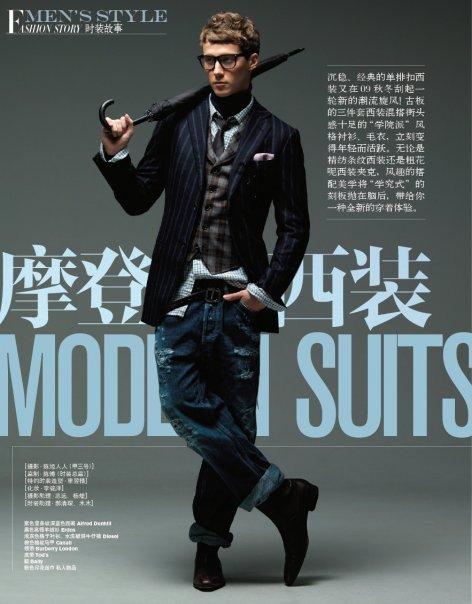 Michal Jakubiak @MSI Modeling Agency in Bangkok Thailand By Miss Josie Sang+66817223696 (17)