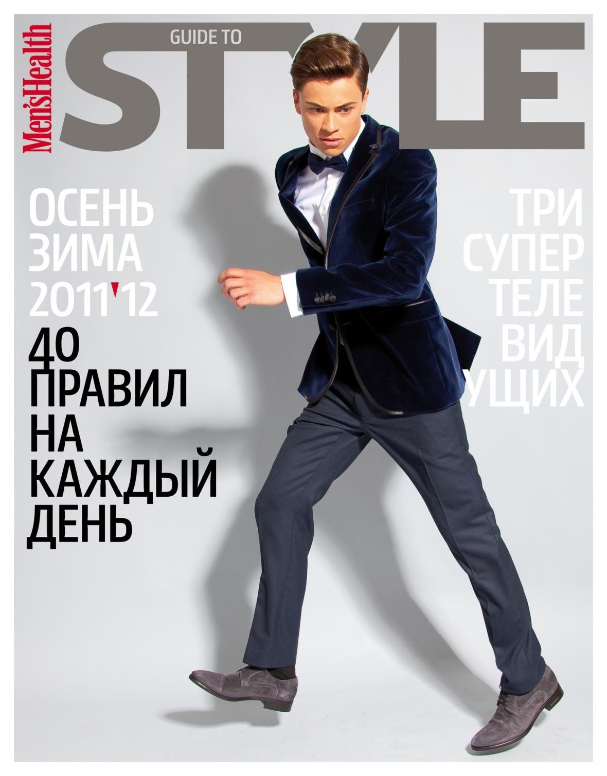 Nikita Atamanchuk @ModelSocietyInternational (5)