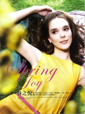 BLU@MSI ModelingAgencyinBangkokThailand By MissJosieSang โจสิตา แสงสว่าง โจซี่โมเดลโซไซตี้ โมเดลลิ่งเอเจนซี่ (17)