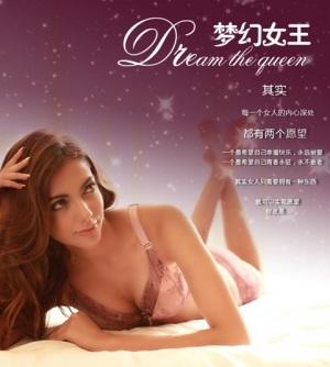 Jesica Marques@MSI ModelingAgencyinBangkokThailand By MissJosieSang โจสิตา แสงสว่าง โจซี่โมเดลโซไซตี้ โมเดลลิ่งเอเจนซี่ (23)