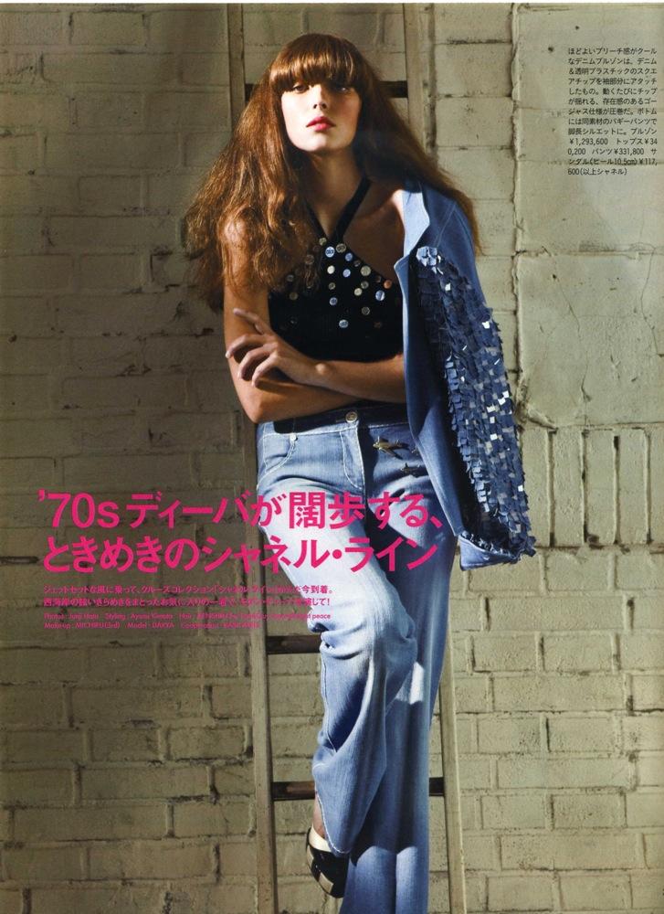 Lucia@MSI ModelingAgencyinBangkokThailand By MissJosieSang โจสิตา แสงสว่าง โจซี่โมเดลโซไซตี้ โมเดลลิ่งเอเจนซี่ (34)