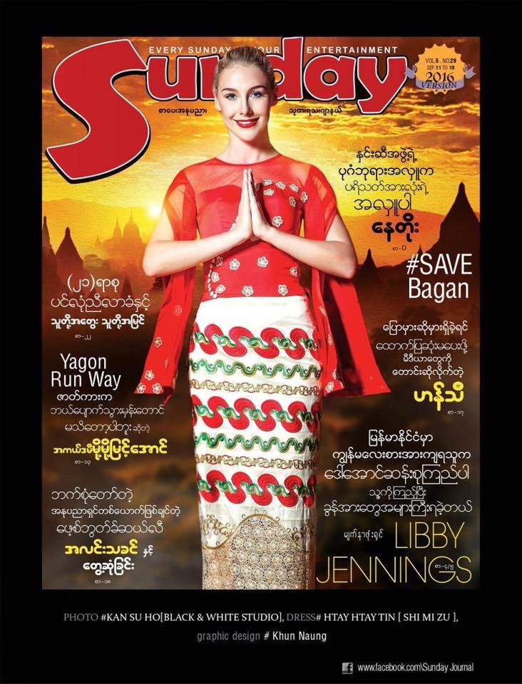 libby-jenningsmsi-modeling-agency-in-bangkok-thailand-27