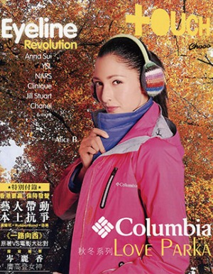 Alice B@MSI ModelingAgencyinBangkokThailand By MissJosieSang โจสิตา แสงสว่าง โจซี่โมเดลโซไซตี้ โมเดลลิ่งเอเจนซี่ (25)