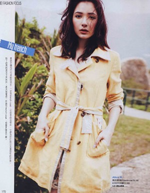 Alice B@MSI ModelingAgencyinBangkokThailand By MissJosieSang โจสิตา แสงสว่าง โจซี่โมเดลโซไซตี้ โมเดลลิ่งเอเจนซี่ (18)