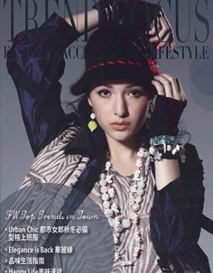 Alice B@MSI ModelingAgencyinBangkokThailand By MissJosieSang โจสิตา แสงสว่าง โจซี่โมเดลโซไซตี้ โมเดลลิ่งเอเจนซี่ (1)