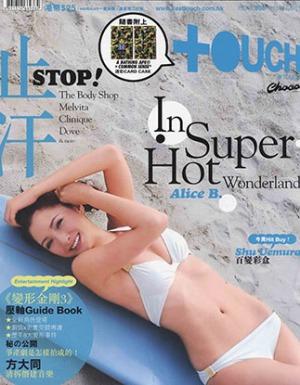 Alice B@MSI ModelingAgencyinBangkokThailand By MissJosieSang โจสิตา แสงสว่าง โจซี่โมเดลโซไซตี้ โมเดลลิ่งเอเจนซี่ (29)