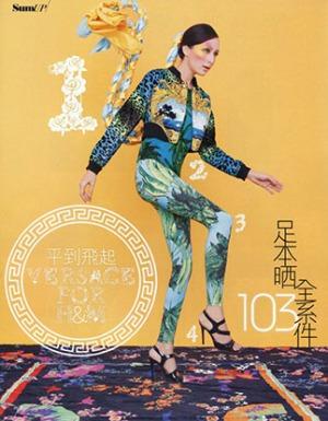 Alice B@MSI ModelingAgencyinBangkokThailand By MissJosieSang โจสิตา แสงสว่าง โจซี่โมเดลโซไซตี้ โมเดลลิ่งเอเจนซี่ (34)