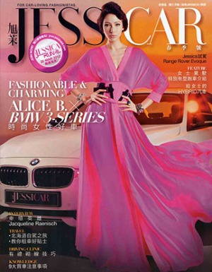 Alice B@MSI ModelingAgencyinBangkokThailand By MissJosieSang โจสิตา แสงสว่าง โจซี่โมเดลโซไซตี้ โมเดลลิ่งเอเจนซี่ (12)