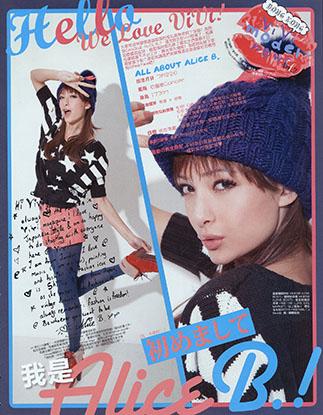 Alice B@MSI ModelingAgencyinBangkokThailand By MissJosieSang โจสิตา แสงสว่าง โจซี่โมเดลโซไซตี้ โมเดลลิ่งเอเจนซี่ (14)